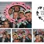 La boda de Charida Lema Van Rijen y I love photocall - fotomatón 9