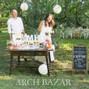 La boda de María y Arch Bazar 3
