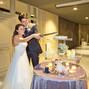 La boda de Gemma Valero Martinez y Santa Helena 15