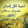 Abdelilah