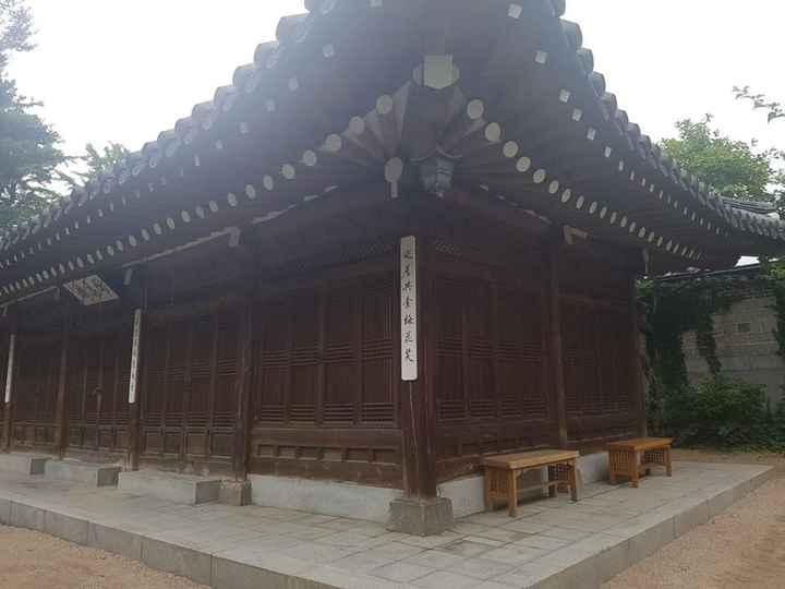 Otro lugar del palacio
