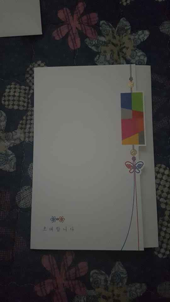 Mi invitacion de boda en Corea por delante