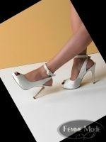 Que os parece los zapatos