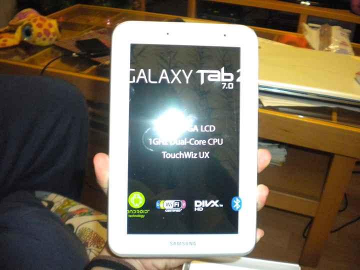 Mi tablet