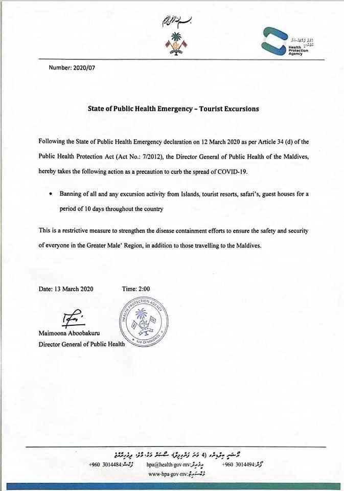 Declaración estado de emergencia en Maldivas - 1