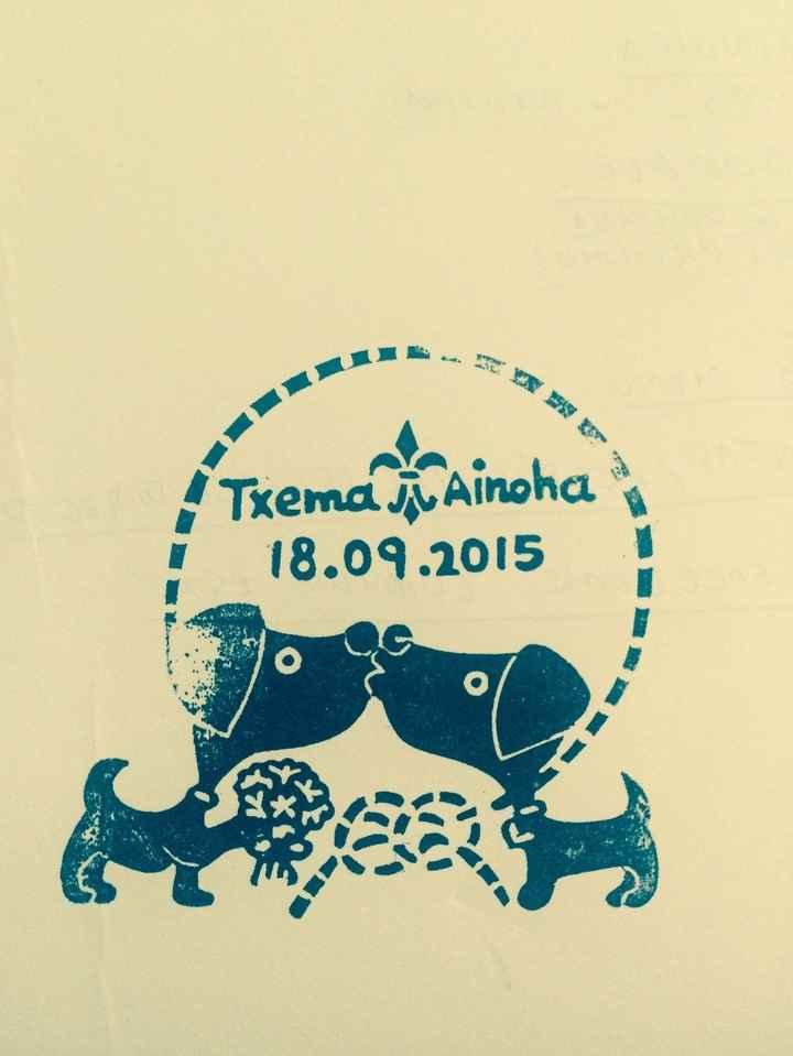 Mi sello Personalizado