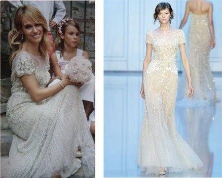 Vestido de novia patricia conde