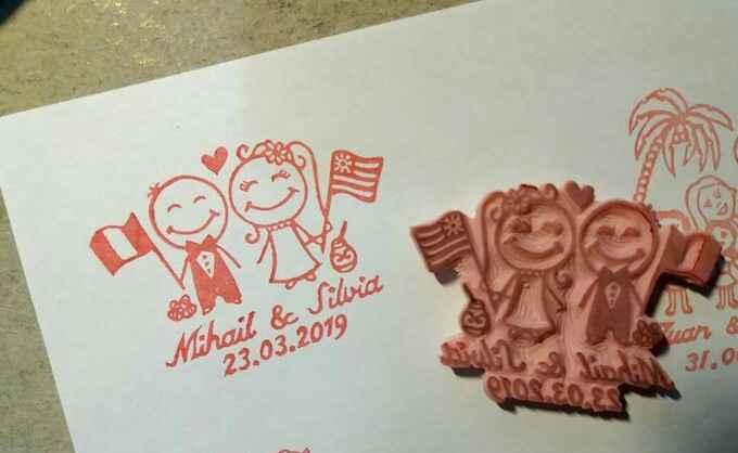Nuestro sello personalizado - 1
