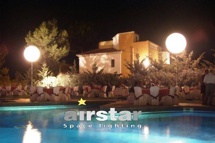 Airstar